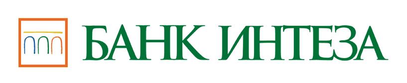 Банк Интеза повысил ставки по вкладам для физических лиц в рублях и иностранной валюте