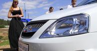 На попятную: теперь и АвтоВАЗ откатывает цены на автомобили