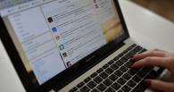 Омич решил отомстить своим обидчикам, размещая экстремистские материалы в соцсетях