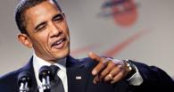 В 45 раз больше, чем у Путина: Барак Обама отчитался о доходах за прошлый год
