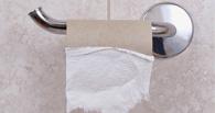 В Омске появилась туалетная бумага с текстом антироссийских санкций
