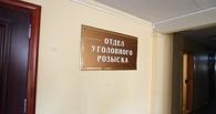 Пострадавшие по делам о нераскрытых преступлениях в России получат денежную компенсацию от государства