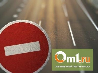 В Омске в честь 23 февраля перекроют Соборную площадь