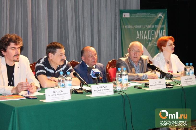 Лапухин сожалеет, что на «Академию» в Омске не приехали театры США
