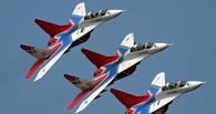 В небе над Омском «Стрижи» и «Русские витязи» устроят авиашоу