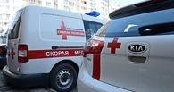 Заразилась в Доминикане: в России госпитализировали первого заболевшего лихорадкой Зика