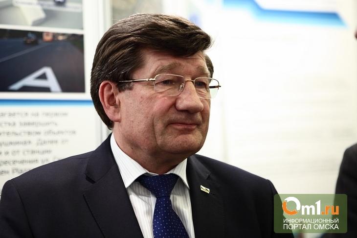Мэр Омска не «зажигал» на встрече с одноклассниками