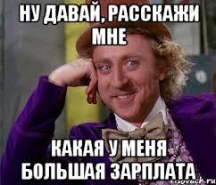 В Омске и области зарплата к 2016 году вырастет до 36 000 рублей