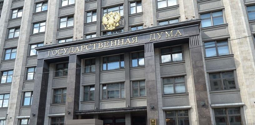 «В здании Госдумы заложена бомба!» Наблюдательный член ОНК принял ремонтников за террористов