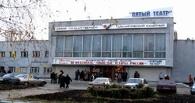 В Омске театр откажется от спектакля из-за мата