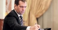 Правительство РФ выделит 327 миллионов рублей на зарплаты омским бюджетникам