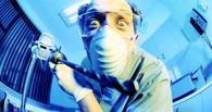 Омичи могут пожаловаться на работу городских поликлиник в Минздрав