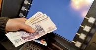 Житель Алтайского края снял с карты омской пенсионерки все накопления