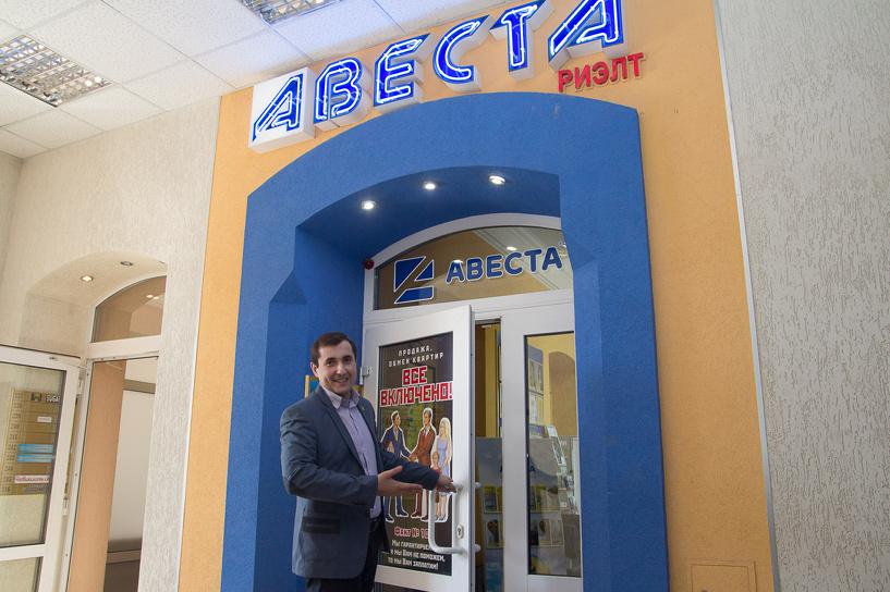 Юрий Лагутин: В Омске стало легче найти дешевую квартиру