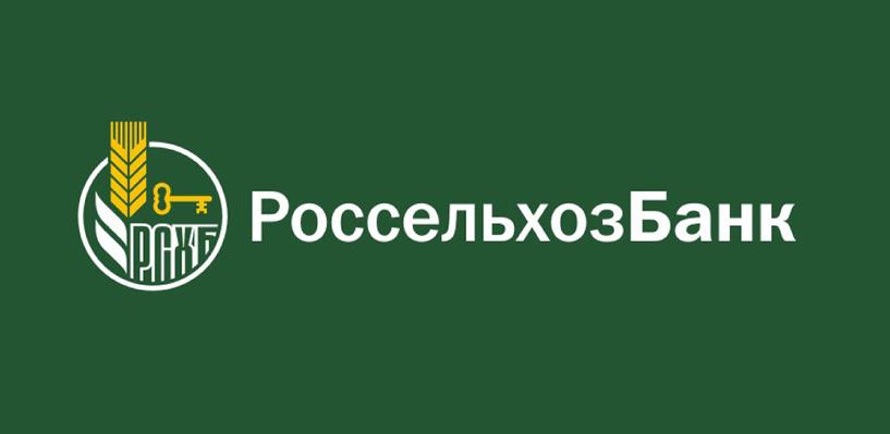 Омский филиал Россельхозбанка принял участие в заседании комиссии по отбору получателей грантов — начинающих фермеров