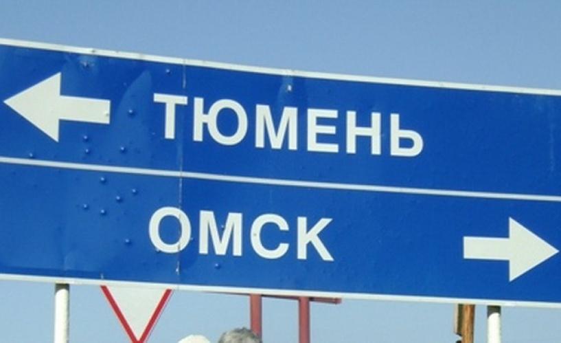 На трассе «Омск-Тюмень» за час произошло два ДТП