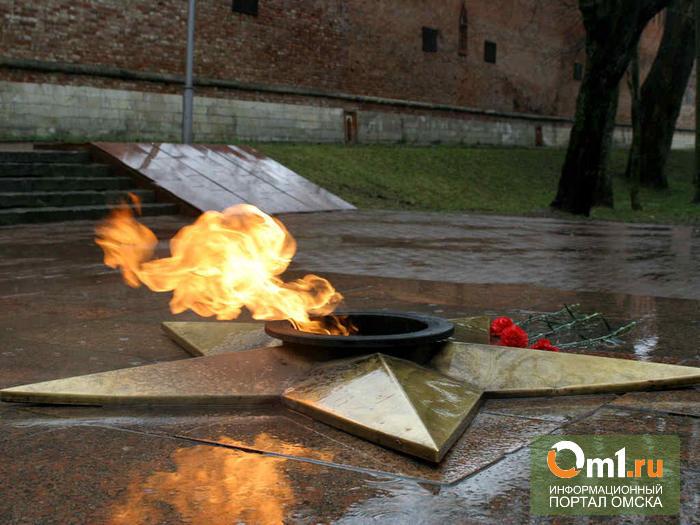 В Омске перед 9 мая памятники в честь Победы возьмут под круглосуточную охрану
