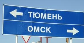 На трассе «Омск – Тюмень» перевернулась иномарка