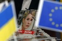 Власти Украины ведут переговоры по подписанию соглашения с ЕС