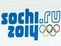 Билет на церемонию открытия Олимпиады-2014 стоит 6 тысяч рублей