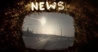 Полет челябинского метеорита попал в микс из самых популярных видео на YouTube