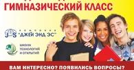Образование в Омске: Как сделать процесс обучения интересным для ребенка?