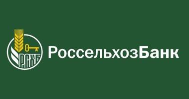 С 2008 года Россельхозбанк направил на поддержку АПК 4,2 трлн рублей