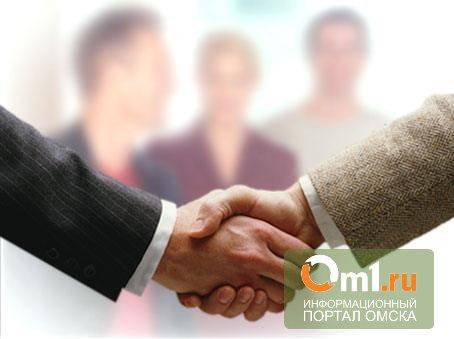 Омским бизнесменам расскажут о секретах ведения бизнеса