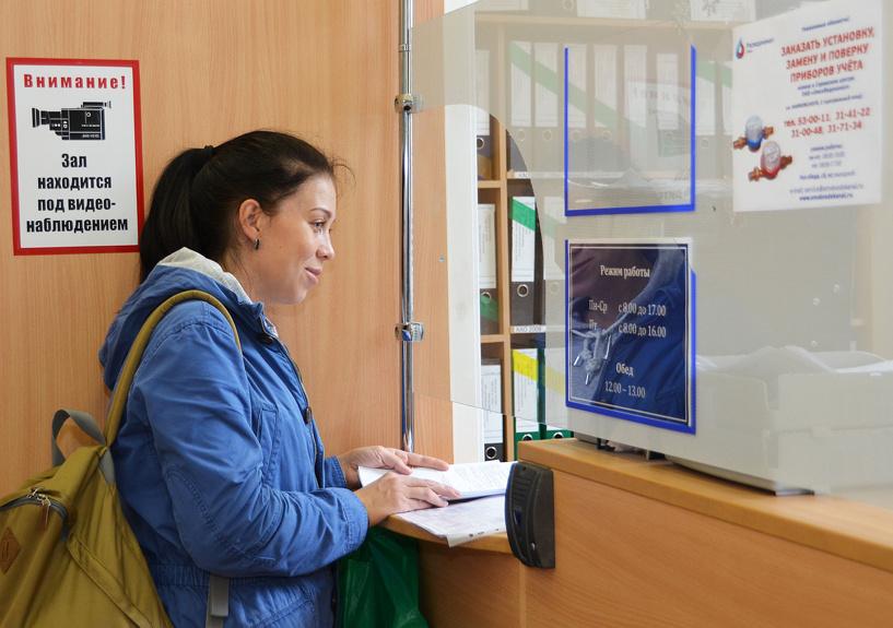 Клиенты «Росводоканал Омск» могут заказать поверку приборов учета в абонентской службе