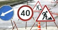 В Омске на два месяца закроют улицу Краснознаменную