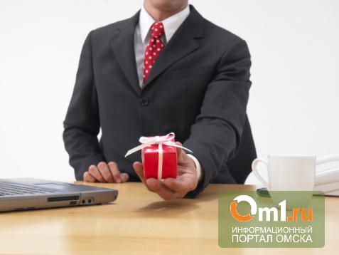 Омичи принимают подарки на работе за взятки