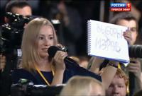 Путин: мэров — только выбирать!