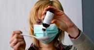 В Омске уже 137 человек заболели свиным гриппом