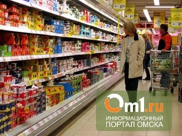 В Омске на миллион жителей приходится более 16 гипермаркетов