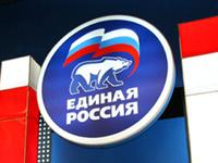 «Единая Россия» осталась самой богатой партией в стране