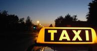 Девять таксистов избили омича