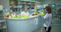В аптечной сети «Евромед» действует скидка выходного дня