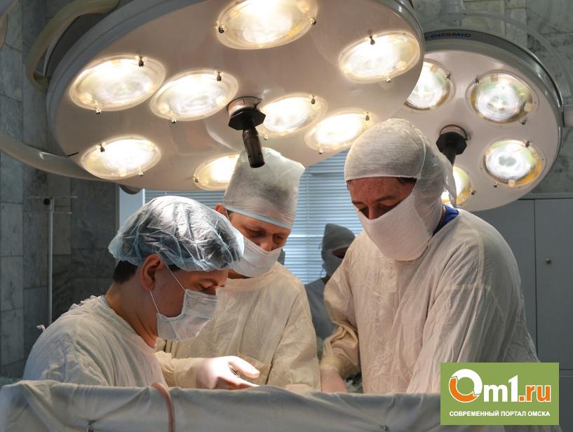 Омские врачи считают, что вплотную приблизились к трансплантологии