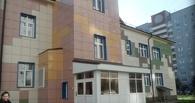 На Левобережье Омска открылся еще один садик на 500 мест