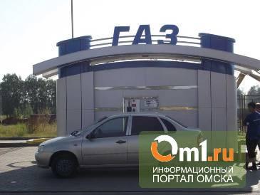 ГАЗС «Омскоблгаза» шесть лет простояла на неарендованной земле