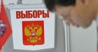 Омские депутаты после «наезда» прокуратуры не стали выделять 20 миллионов себе на выборы
