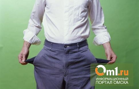 Отсутствие прогресса по бюджету и госдолгу США тормозит рост российского рынка
