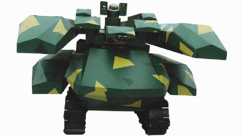 Минобороны РФ получит на вооружение нового боевого робота