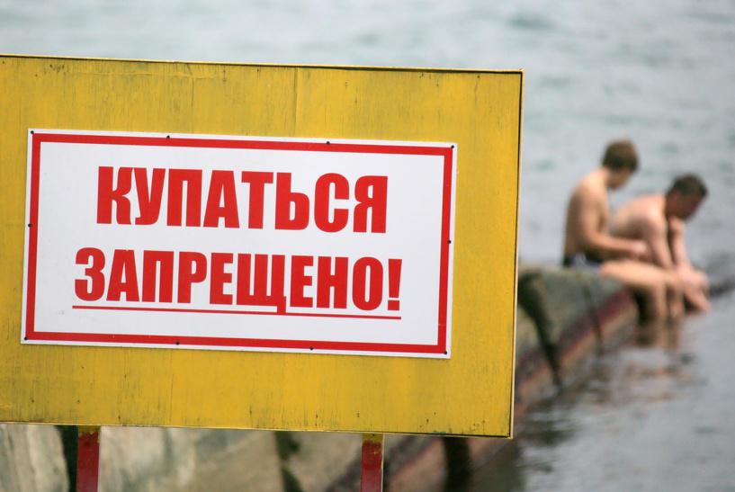 В Омске в районе Речного порта утонул 13-летний подросток