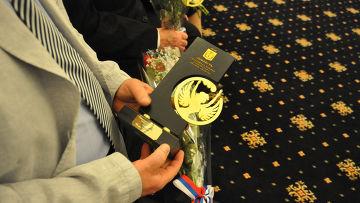 В Омске 6 июня лучшим спортсменам вручат премию «Доблесть»