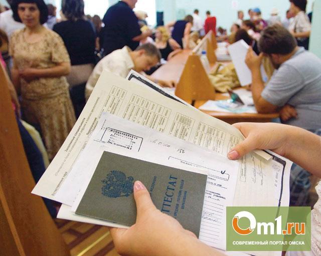 В Омске с учеников собирали деньги за «красивое заполнение аттестата»