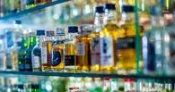 В Омске ограничат продажу алкоголя