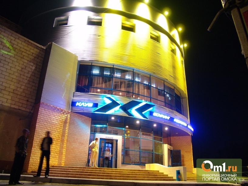 Омский ночной клуб XL не будет менять название и вывеску