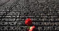 В Омске почтят память погибших в Великой Отечественной войне