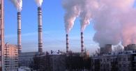 Крутогорский НПЗ выбросил в воздух над Омском 8 тысяч тонн вредных веществ
